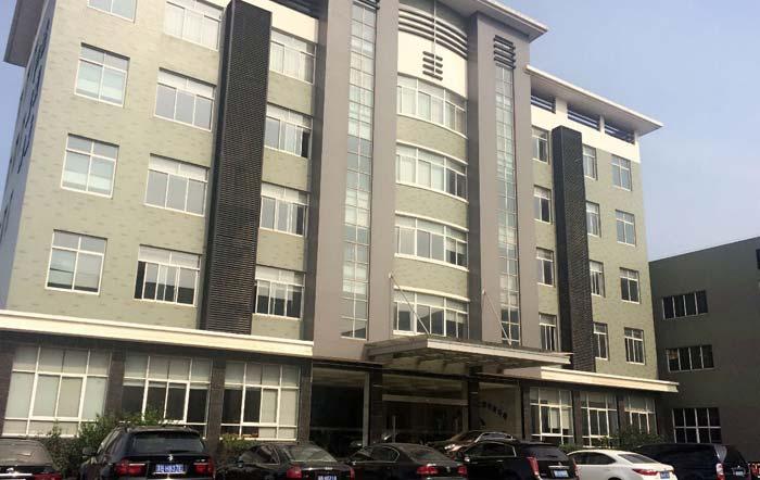 华东办公大楼