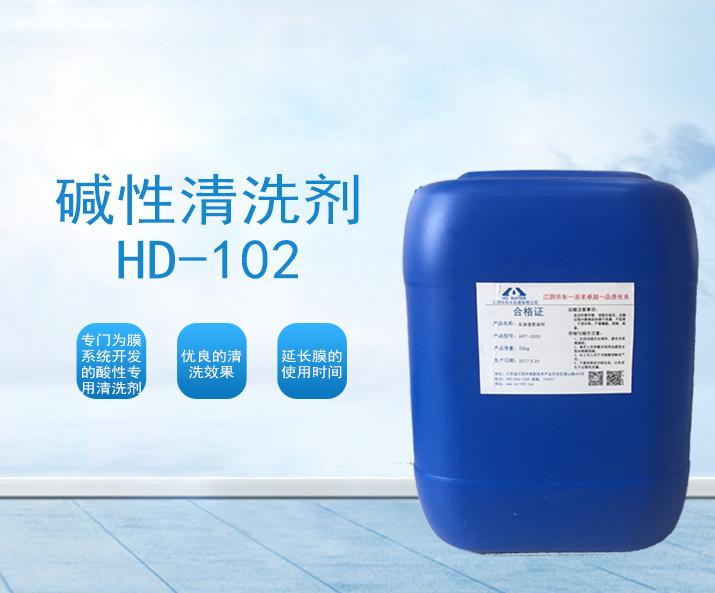 江阴华东水处理销售反渗透清洗剂