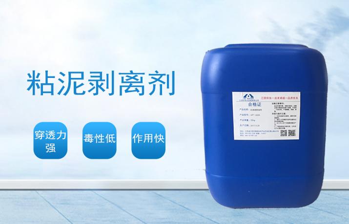 电厂循环水系统的粘泥剥离剂
