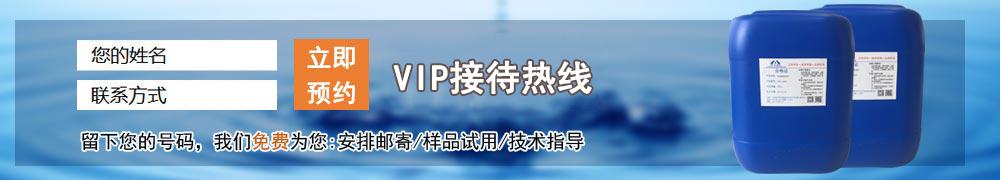 华东水处理