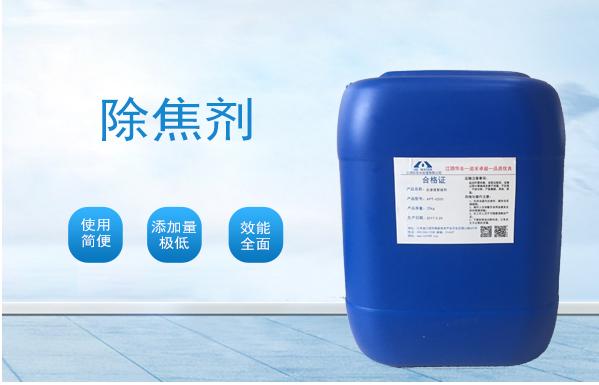 江阴华东对锅炉结焦分析与处理方法